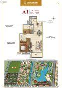 广州融创万达文化旅游城2室2厅1卫75平方米户型图