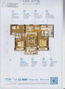 碧桂园・十里江湾3室2厅2卫114--116平方米户型图