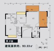金碧丽江誉诚花园2室2厅2卫93平方米户型图