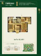 名城国际3室2厅2卫102平方米户型图