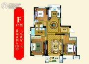 御琴湾3室2厅1卫121平方米户型图