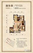 香榭丽舍3室2厅2卫114--116平方米户型图