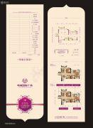 鸣城国际广场5室2厅2卫101--109平方米户型图