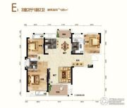 阳光城十里新城3室2厅2卫126平方米户型图