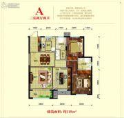 呼和浩特永泰城3室2厅2卫115平方米户型图