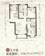 祥泰香榭花堤3室2厅2卫119平方米户型图
