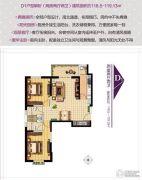 瑞南紫郡2室2厅2卫116--119平方米户型图
