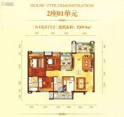博富・南湖壹�4室2厅2卫99平方米户型图