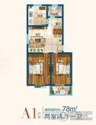 开元新城2室2厅1卫78平方米户型图
