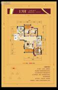 美联天骄城3室2厅2卫123平方米户型图
