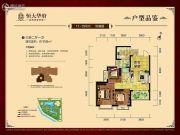盘锦恒大华府3室2厅1卫110平方米户型图