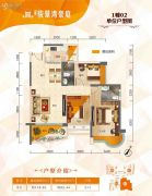 鹤山骏景湾豪庭3室2厅2卫118平方米户型图