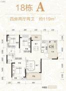 钱隆世家4室2厅2卫119平方米户型图