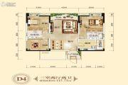 长兴星城3室2厅2卫115平方米户型图