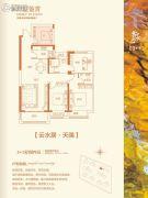 亚星盛世云水居4室2厅2卫125--126平方米户型图