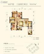 成都新天地2期春天里3室2厅2卫93平方米户型图