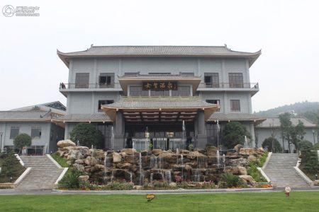 汤山・国际高尔夫温泉社区