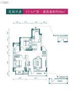 新加坡花园2室2厅1卫88平方米户型图