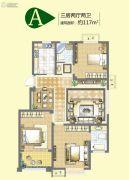 公园里3室2厅2卫117平方米户型图