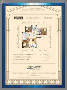天纵半岛蓝湾3室2厅2卫131平方米户型图