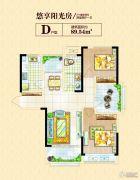 冠景瑞园2室2厅1卫89平方米户型图