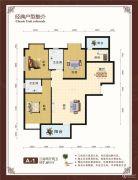 世纪华庭3室2厅2卫117平方米户型图