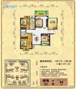 中央新城2室2厅2卫120平方米户型图