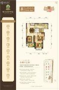 武汉恒大翡翠华庭2室2厅1卫82平方米户型图