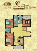 秀水名邸3室2厅2卫128平方米户型图