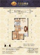 鹏程金色城市3室2厅1卫97平方米户型图