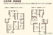 汇豪天下3室2厅1卫113--139平方米户型图