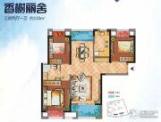 绿地香树花城3室2厅1卫110平方米户型图