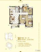 中央公园城4室2厅2卫152平方米户型图