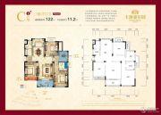 香醍花园3室2厅2卫122平方米户型图