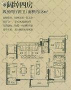 保利罗兰国际4室2厅2卫129平方米户型图