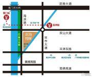 越秀滨海悦城交通图
