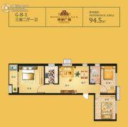 荣安广场3室2厅1卫94平方米户型图