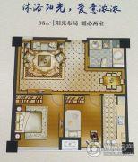 紫金江景苑2室1厅1卫95平方米户型图