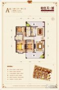 怡佳・天一城3室2厅2卫154平方米户型图