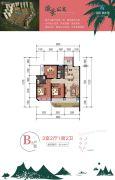 国茂・清水湾3室2厅2卫95平方米户型图