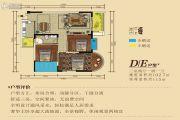 奥林春天3室2厅1卫102平方米户型图