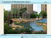 华辉新城效果图