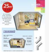 厦门万科云城1室1厅1卫0平方米户型图