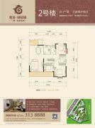 君浩・绿桂园3室2厅2卫134平方米户型图