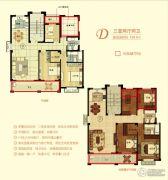 金桥花园3室2厅2卫134平方米户型图