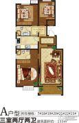 润泓・星林郡3室2厅2卫133平方米户型图