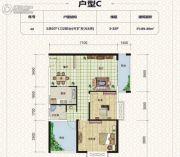 天元翡翠国际2室2厅1卫92平方米户型图