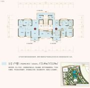 恒大名都4室2厅2卫172平方米户型图