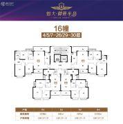 恒大御景半岛3室2厅0卫91--128平方米户型图