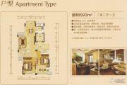 海尚华府2室2厅1卫93平方米户型图
